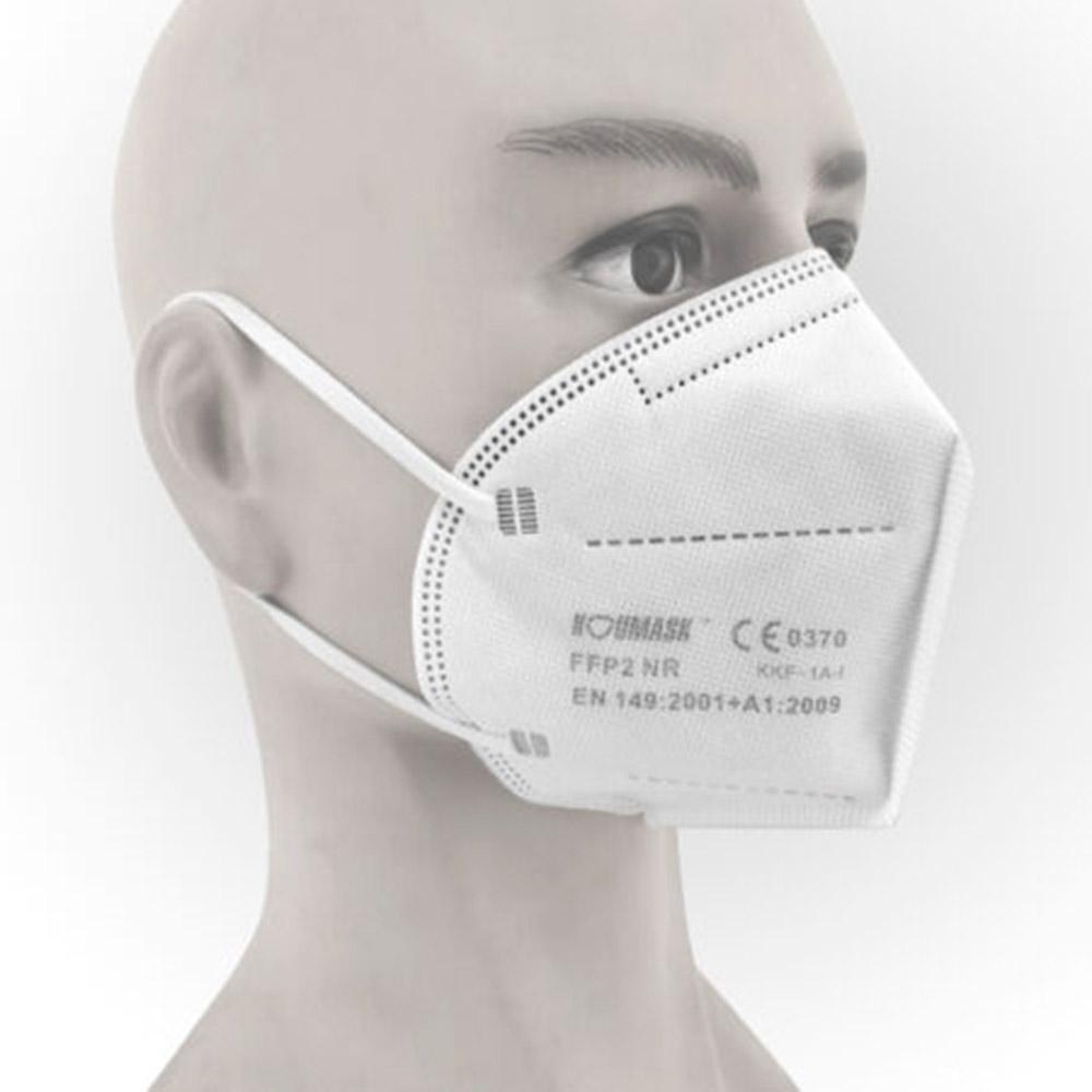 Koumask Mundschutz FFP2 Maske FFP 2 Atemschutzmaske ...